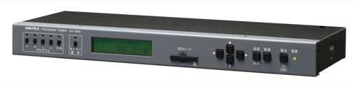 プログラムタイマー DT-1800