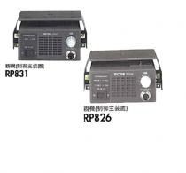MS831/MS826