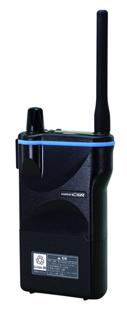 作業連絡用通信システム R9020/P9010