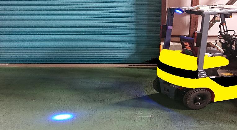 LEDブルーセーフティライト 3W×4灯